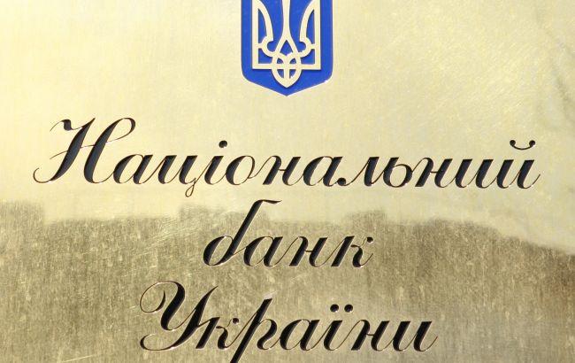 Міжнародні резерви України зросли до 15,5 млрд доларів