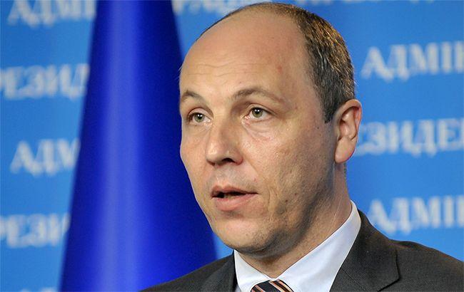 Фото: спикер парламента Андрей Парубий
