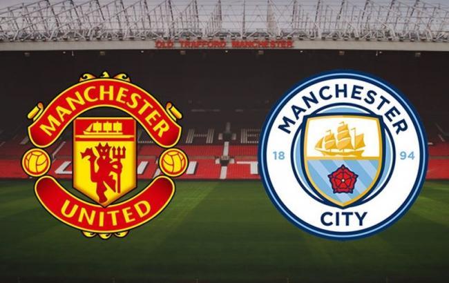 Фото: Манчестер Юнайтед - Манчестер Сіті дивитися матч