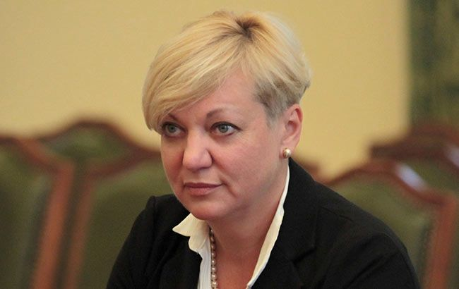 Фото: Украина не может обойтись без макрофинансовой помощи