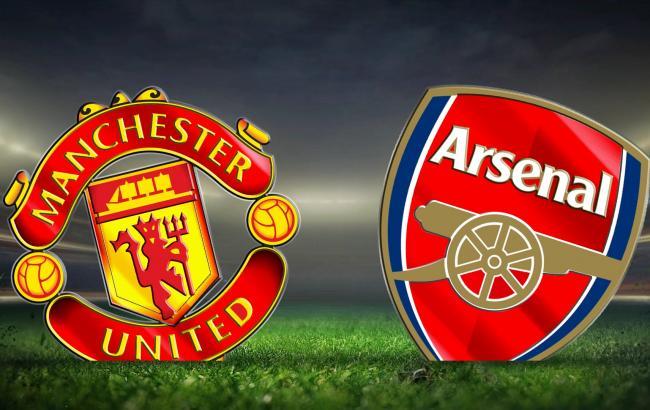 Фото: Манчестер Юнайтед - Арсенал, онлайн-трансляція