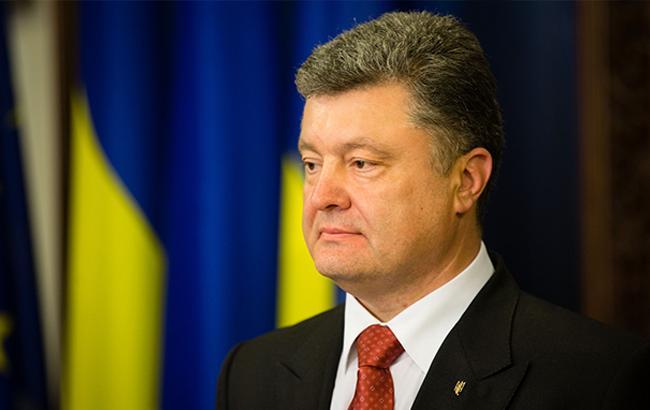 Фото: Порошенко рассказал о доле ЕС во внешней торговле Украины