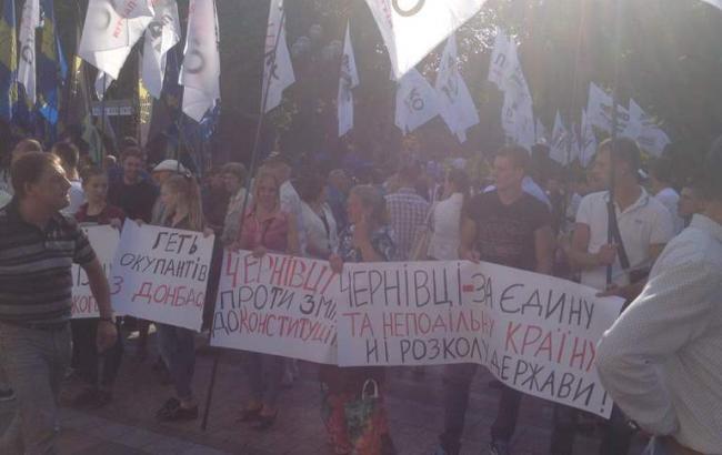 Фото: под Радой митингуют около тысячи человек