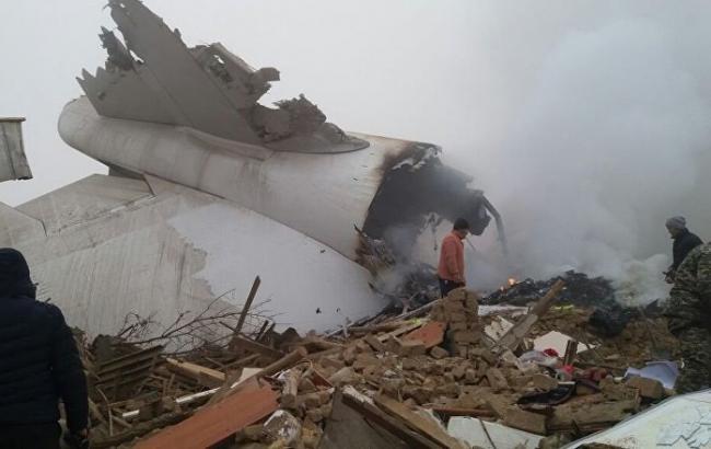 Под Бишкеком рухнул грузовой самолет