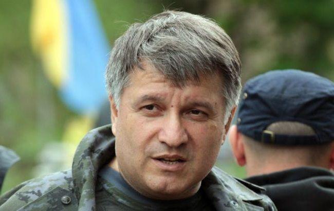 Аваков: приказ о награждении оружием стрелявшего в полицейского отменен