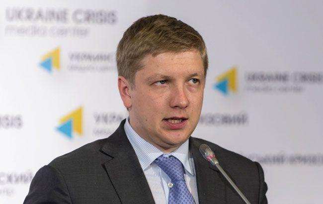 """Арбитраж удовлетворил требования """"Нафтогаза"""" к """"Газпрому"""" по принципу """"бери или плати"""""""