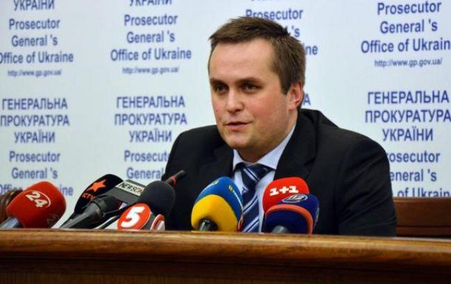Холодницький анонсував запуск конкурсу в САП наступного тижня
