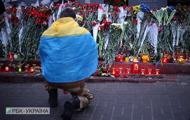 Україна сьогодні відзначає День гідності і свободи