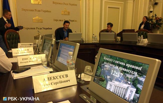 Правовий комітет рекомендував Раді розширити склад ЦВК