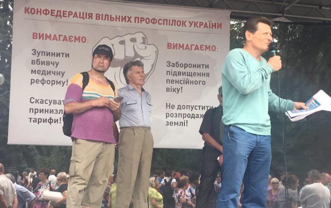 Акція протесту проти медреформи: представники профспілок висунули вимоги депутатам