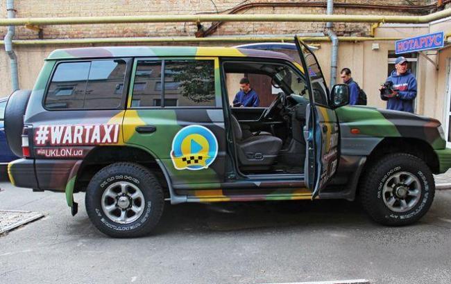 Фото: Машина Wartaxi (nv.ua)