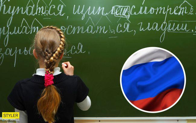"""В Днепре разгорелся языковой скандал: педагог назвала детей """"врагами народа"""""""