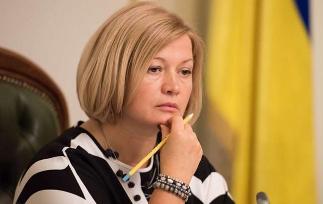 На Донбасі 300 осіб вважаються зниклими безвісти, - Геращенко