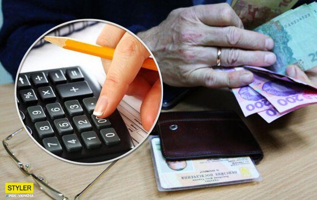 Перерахунок пенсій в Україні: ще одна категорія отримає надбавку