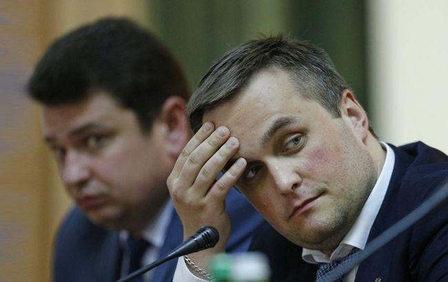 Суд зобов'язав ГПУ відновити справу проти Ситника та Холодницького