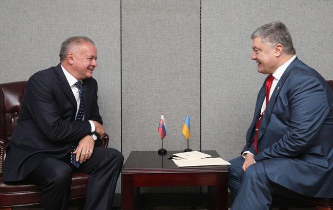 Фото: президенты Словакии и Украины (president.gov.ua)
