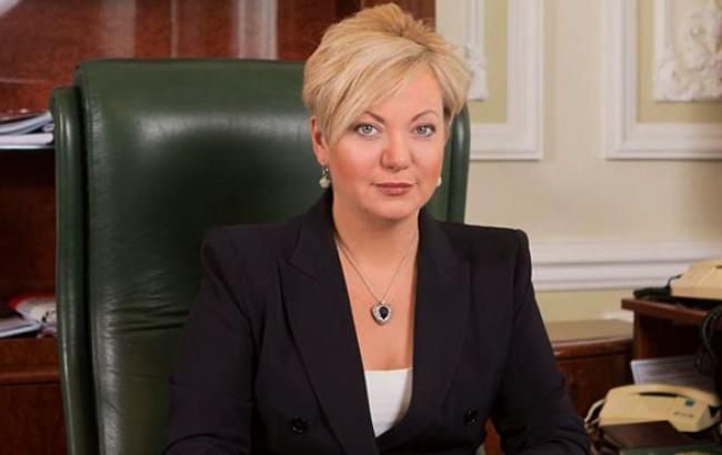 Гонтарева не пришла на заседание профильного комитета