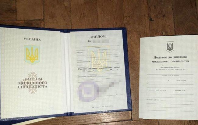 """В Украине группа изготавливала поддельные дипломы для боевиков """"ДНР"""""""