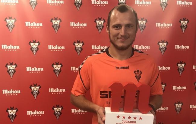 Зозуля признан лучшим игроком «Альбасете» всередине сентября