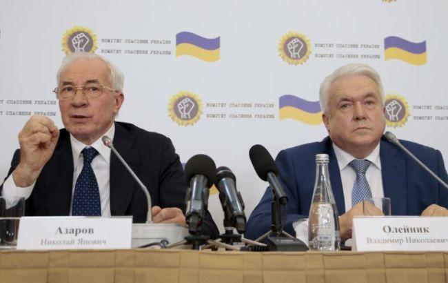 Фото: Микола Азаров і Володимир Олійник
