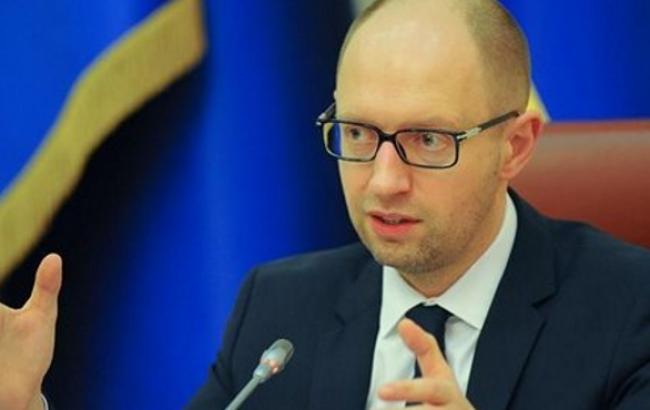 Яценюк доручив за 4 дні розробити план реформування вугільної галузі