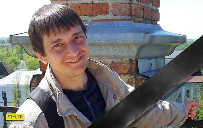 Фото: Дмитро Гомон (Колаж РБК-Україна)