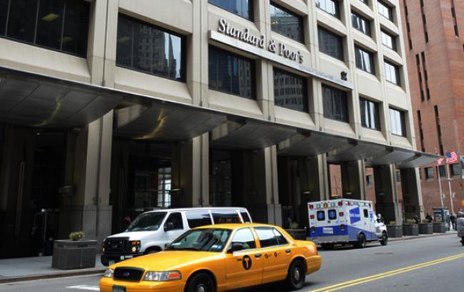 """S&P понизило долгосрочный кредитный рейтинг """"Кредобанка"""" до """"ССС-"""""""