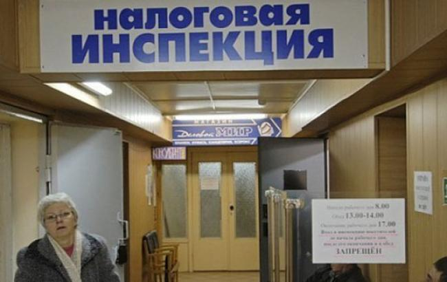 У Донецьку порушено кримінальну справу за фактом проникнення до приміщення податкової інспекції