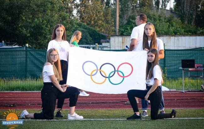 """В Лазурном проходят """"Малые Олимпийские игры-2021"""""""