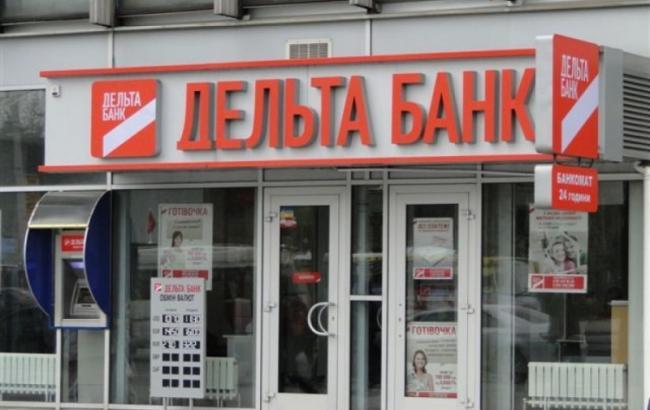 """Фото: """"Дельта банк"""""""
