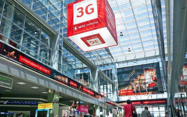 """МТС Україна"" запустила мережу 3G в Ужгороді"