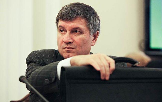 Аваков оголосив набір дільничних і слідчих