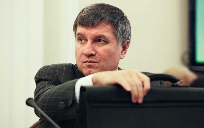 Фото: Арсен Аваков анонсировал деоккупацию Донбасса в течении дух лет