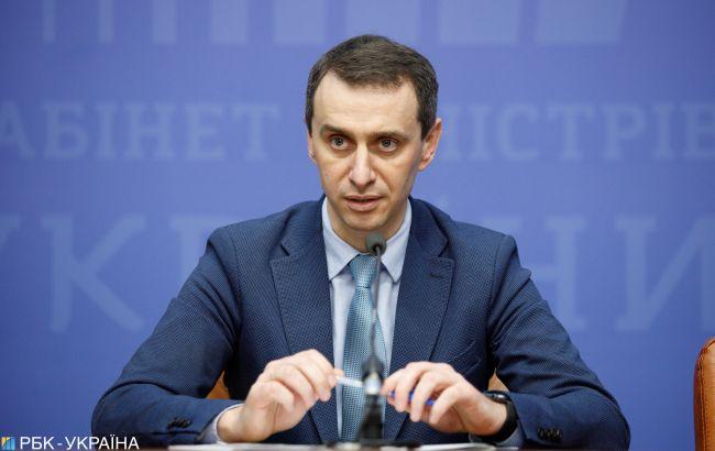 Карантин в Україні планують посилити. МОЗ проситиме уряд зібратися на позачергове засідання