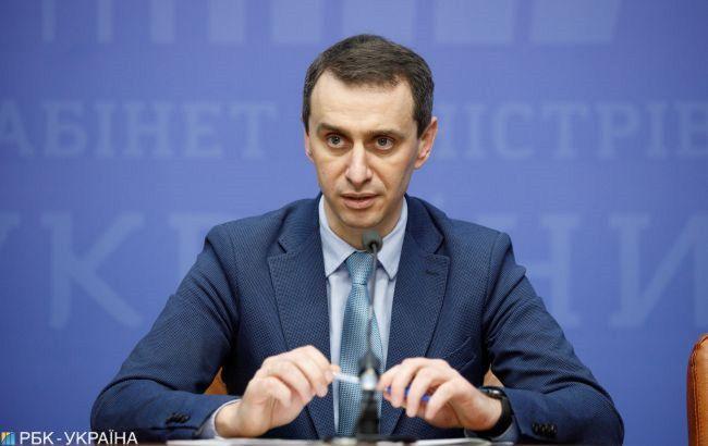 В Украине могут начать комбинировать разные вакцины от COVID-19, - Ляшко