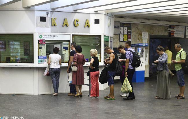 У центрі Києва закрили станції метро після дзвінка про мінування
