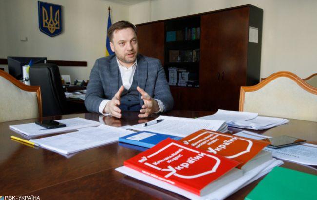 Законопроект про реформу СБУ буде не пізніше березня, - Монастирський
