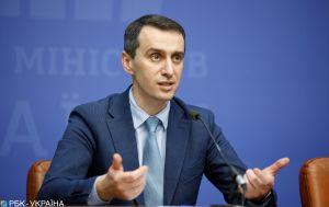 Ляшко прокомментировал возможность своего назначения министром здравоохранения