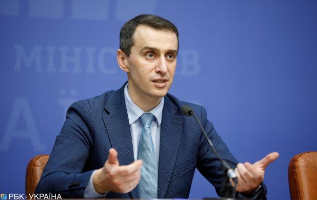 Стоит ли планировать отдых за границей: Ляшко дал советы украинцам перед праздниками