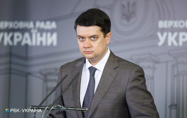 """Разумков обратился к Конгрессу США из-за """"Северного потока-2"""": не допустите запуска"""