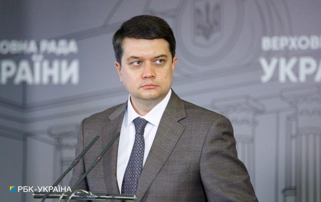 Разумков не исключает внеочередное заседание Рады на следующей неделе