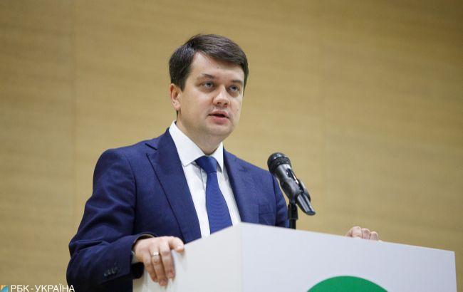 Референдум о рынке земли состоится не раньше 2024 года, - Разумков