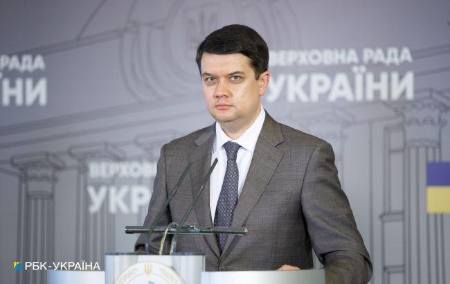 Разумков побачив конфлікт інтересів в законі про олігархів. Стосується РНБО
