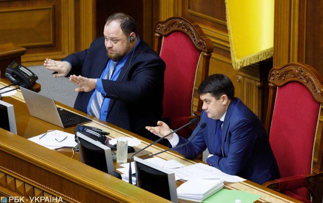 Рада змінила постанову про ТСК з відновлення територіальної цілісності