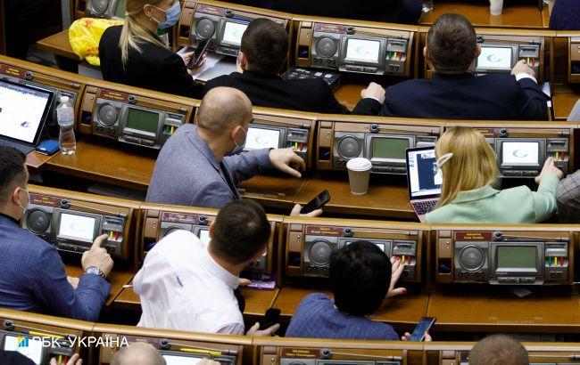 Закон про референдум і регулювання облгазів: що розгляне Рада у новому сезоні