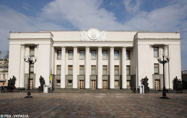 Рада відкликала з порядку денного постанову про утворення нових районів в Україні