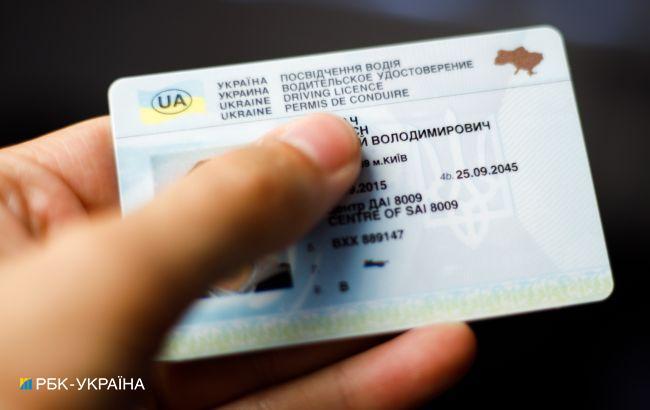 МВД предупредило о перебоях с выдачей водительских прав и назвало причину