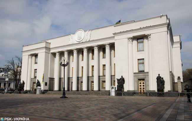 У Раду внесуть закон про процедуру діяльності КСУ