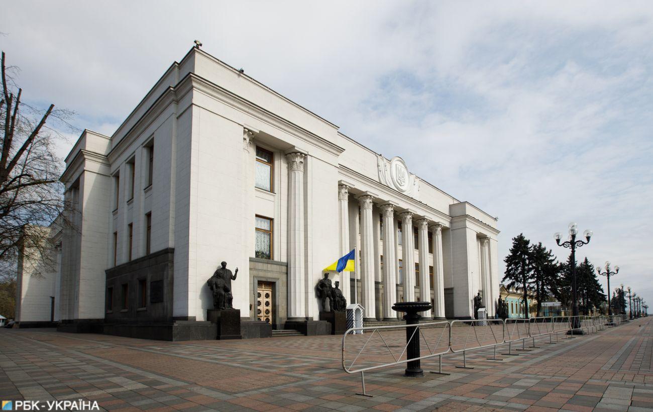 В Украине появится еще один вид госслужбы: Рада приняла закон за основу