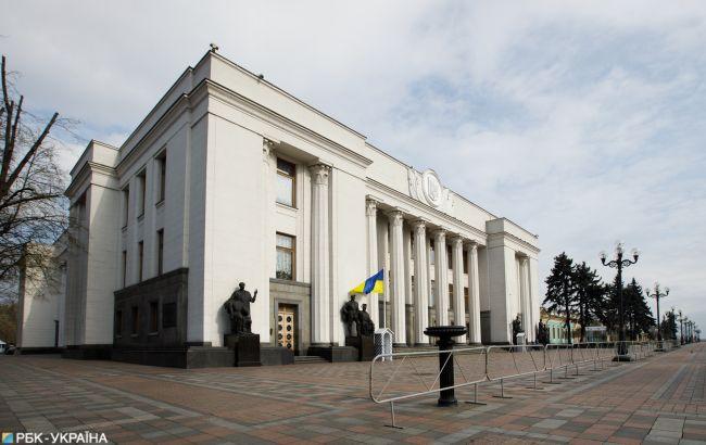 Рада схвалила закон про нові договори про надання компослуг за основу